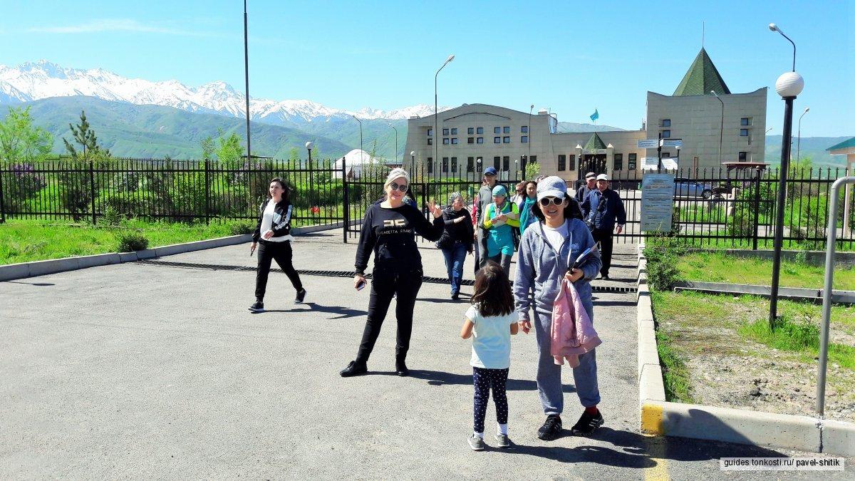 Историко-культурный музей заповедник Исык