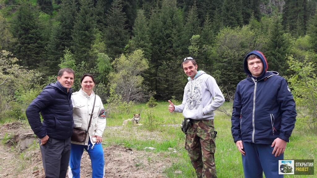 Туристы в Иссыкском заповеднике