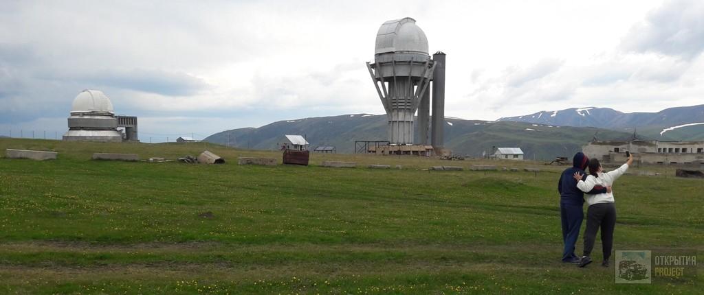 Обсерватория над БАО observatory