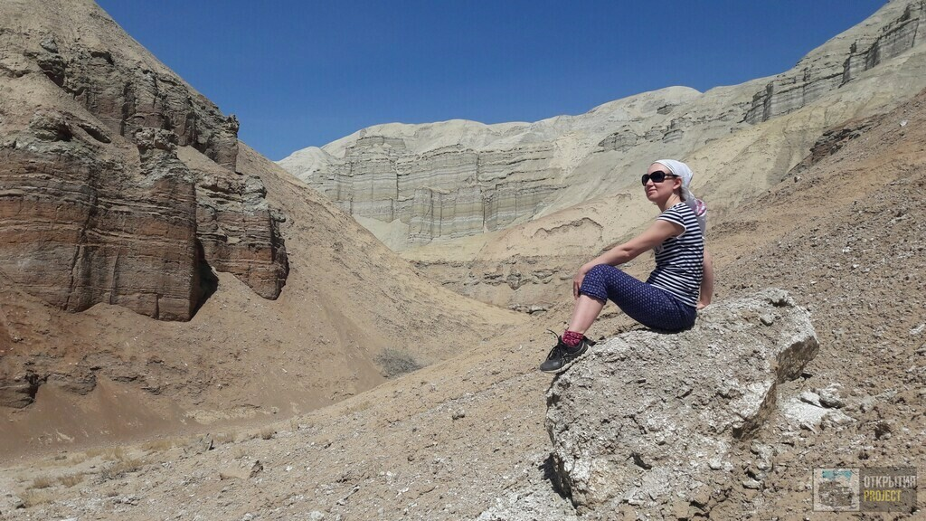 Горы Актау в парке Алтын-Эмель