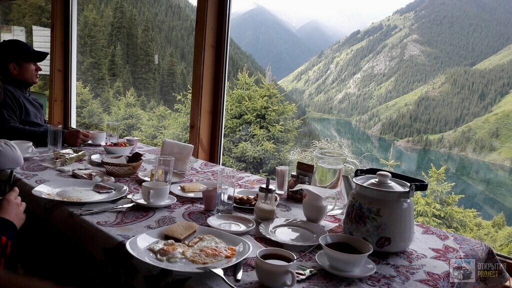 Завтрак с видом на озеро Кольсай