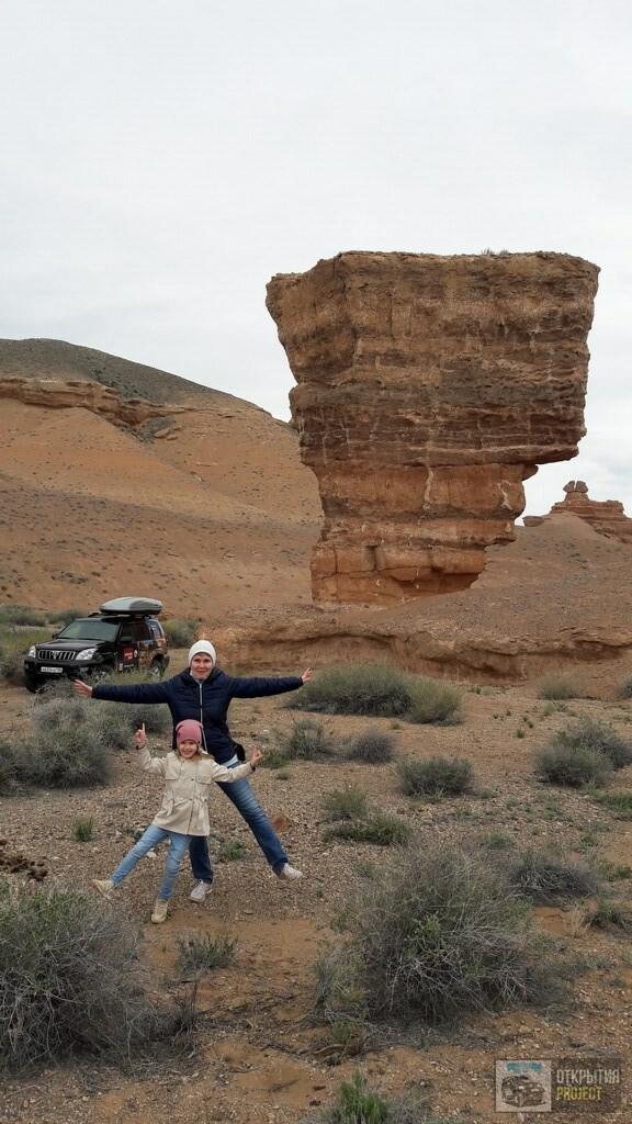 Джип-тур на Чарынский каньон