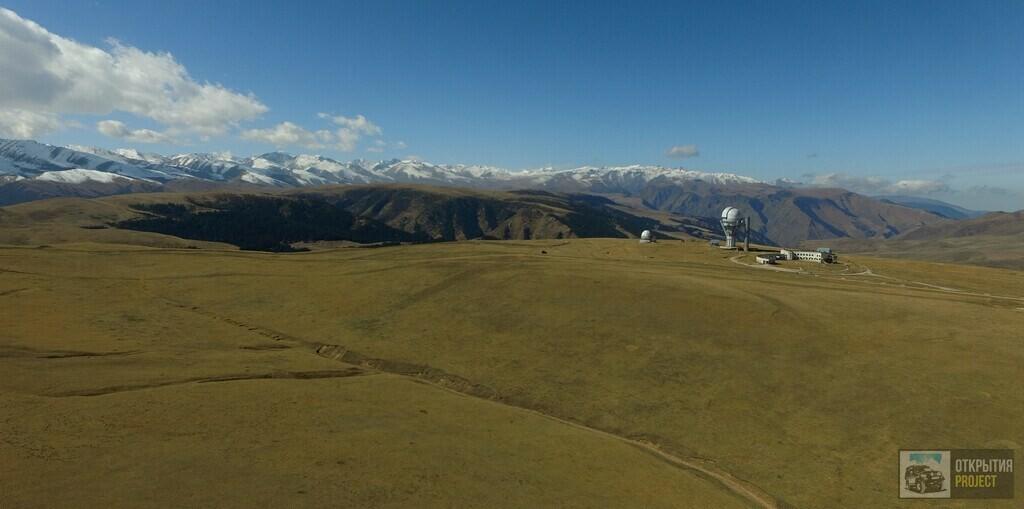 Плато Ассы панорама