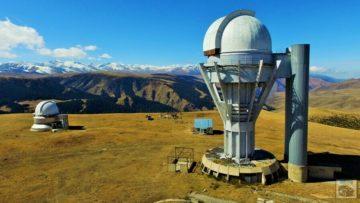 Обсерватория Асы-Турген.