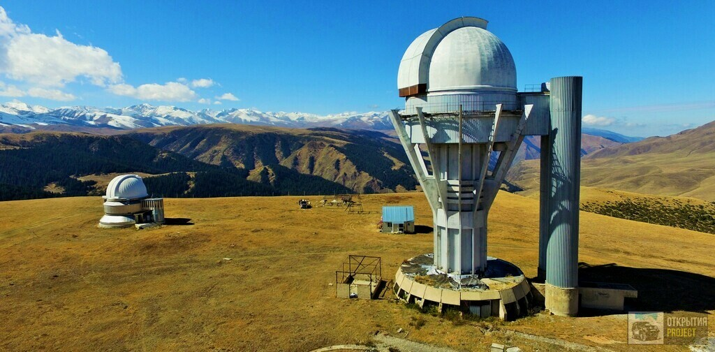 Тянь-Шаньская обсерватория Асы-Тургень 1