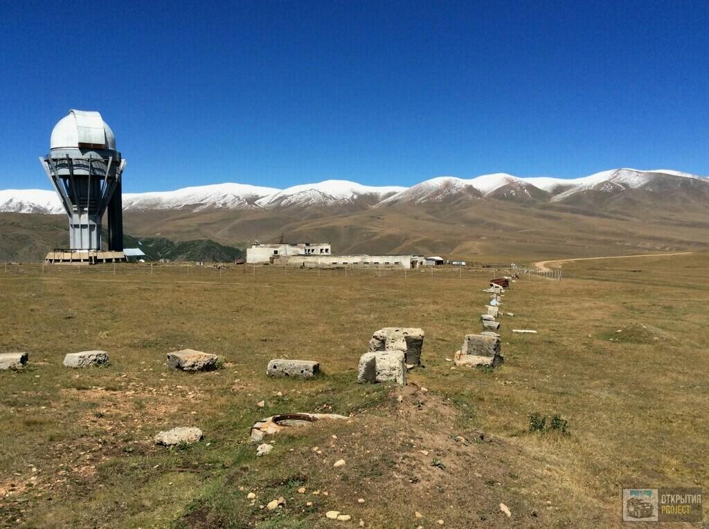 Обсерватория на плато Асы