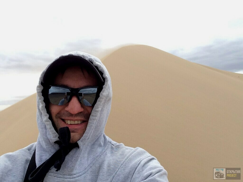 Пески Поющего бархана. Туры по Казахстану