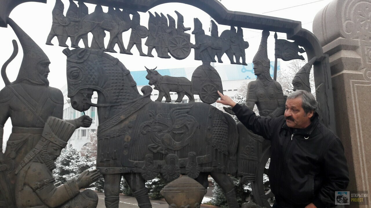 Экскурсия по городу Алматы