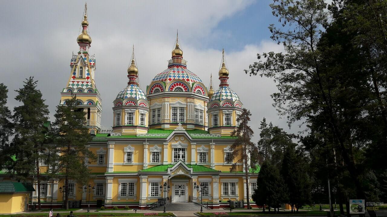 Свято-Вознесенский кафедральный собор. Алматы