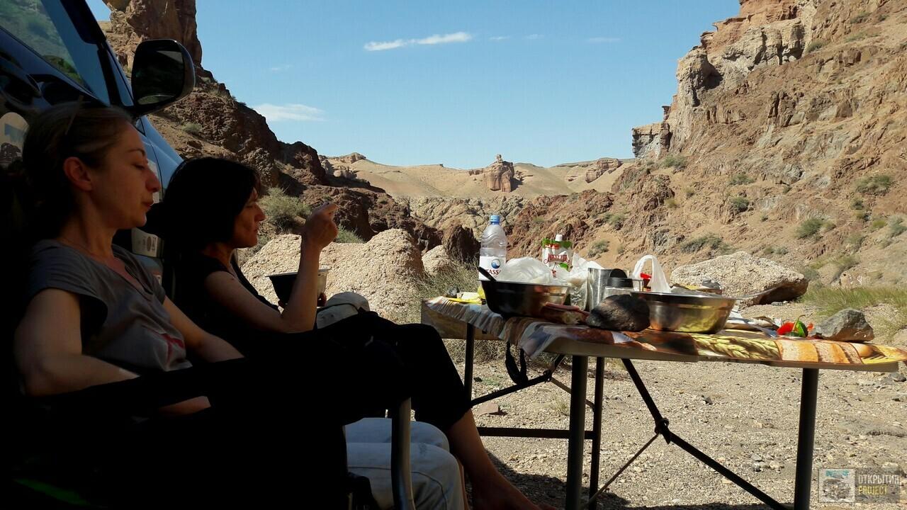 Ланч в Чарынском каньоне