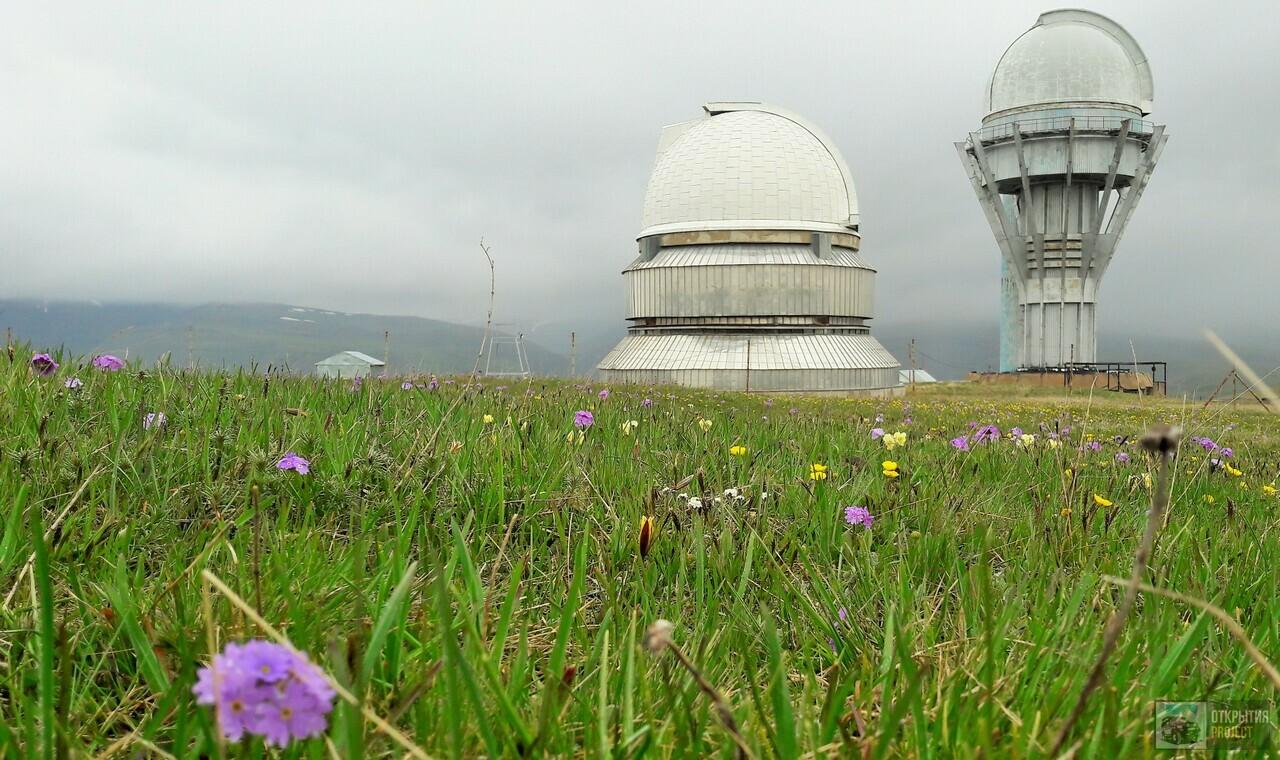 Тянь-Шаньская обсерватория Асы-Тургень